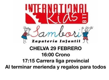 INTERNATIONAL KIDS CHELVA