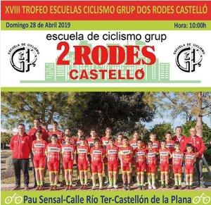 XVIII T Escuelas ciclismo Dos Rodes