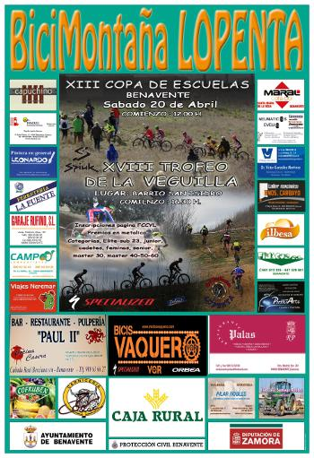 XVIII Trofeo de la Veguilla